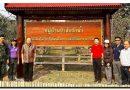 ผู้ว่าฯรตรวจเยี่ยมโครงการหมู่บ้านป่าสักรักน้ำ อำเภอโกสัมพีนคร