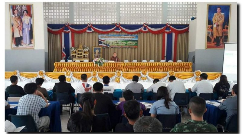 ผวจ.ขับเคลื่อนการพัฒนาประเทศตามโครงการไทยนิยม ยั่งยืน
