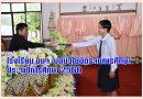 โรงเรียน อบจ. มอบวุฒิบัตรจบการศึกษา นักเรียน 155 คน ประจำปีการศึกษา 2560