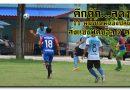 คึกคัก11 หมู่บ้าน หนองปลิง ส่งแข่งฟุตบอล 7 คน  เน้นออกกำลังกาย สร้างภูมิสู้เสพติด