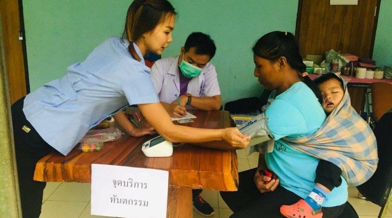 หน่วยแพทย์เคลื่อนที่บริการประชาชนบ้านโละโคะ ถวายในหลวง ร.9