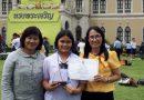 ปลื้ม..นักเรียนโรงเรียนเทศบาล 2 พบนายกรัฐมนตรีรับโล่วันเด็กชาติ