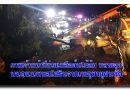 ภาพ จนท.ช่วยเหลือเคลื่อนต้นไม้ถูกพายุฝนล้มขวางถนนพหลโยธินหลายจุด